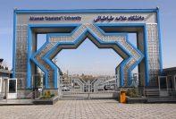 راه اندازی 4 رشته گرایش جدید دکتری در دانشگاه علامه